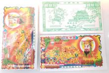 1 Billion Hell Bank Joss Paper Money Pack