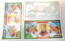 8 Billions Joss Paper Ancestor Money