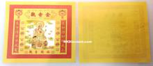 Guan Yin Lady Goddess Gold Joss Paper Pack