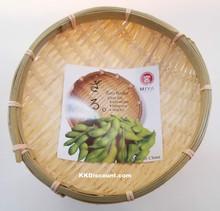 Round Bamboo Zaru Basket