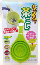 Compact Expandable Tea Strainer with Handle