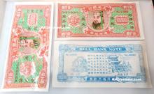 500 Billions Hell Bank Note Joss Spirit Money