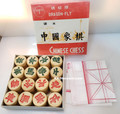 Dragon-Fly Wooden Chinese Chess Set