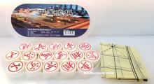 Pinsu Plastic Chinese Chess Set