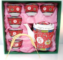 Red Fortune Wedding Teapot Tea Set