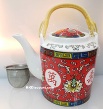 Red Good Fortune Teapot with Strainer