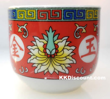 Red Good Fortune Mini Tea Cup