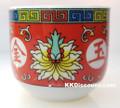 Red Good Fortune Mini Tea Cup