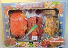 Deluxe Chicken Duck Roast Pig Meat Platter Joss Set