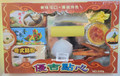 Dim Sum Variety Food Platter Joss Set