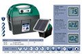 Rutland ESB 3000 incl. 25 Watt solar module