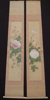 7M61 Kakejiku / Scroll Sofuku A Pair