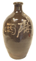 7M78 Sake Bottle