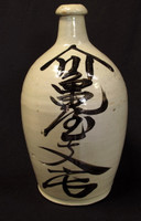 7M160 Sake Bottle