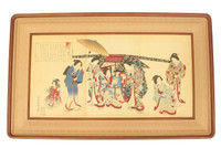 7M222 Triptych Woodblock Print with Frame