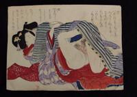 8M484 Shunga Woodblock Print
