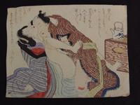 8M486 Shunga Woodblock Print