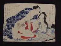 8M490 Shunga Woodblock Print