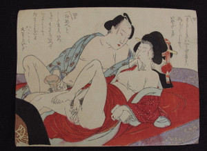 Erotic woodblock prints