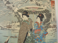 10M48 Woodblock Print  Tripach Beauty in Snow