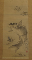 10M62 Kakejiku Scroll Koi Carp