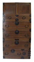 11A18 Kimono Tansu 3 Section w/ Secret Compartment