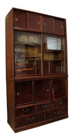 11C1 Cha Tansu 2 Section / SOLD