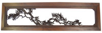 11M39 Ranma / Transom Pine