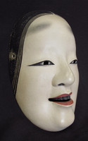 11M73 Omen Mask Ko Omote / SOLD