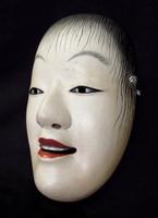 11M81 Mask