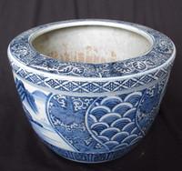 11M137 Hibachi Blue and White