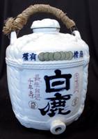 11M143 Sake Jug