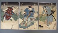 11M230 Woodblock Print Tripach Kabuki Actors