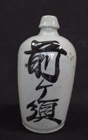 11M368 Sake Bottle