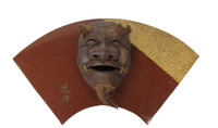 11M381 Okina Mask Wall Decoration