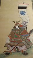 11M423 Kakejiku Scroll Samurai