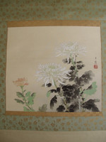 11M420 Kakejiku Scroll Kiku Chrysanthemum