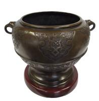 12M44 Bronze Hibachi