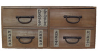 12M117 Drawers Box / SOLD