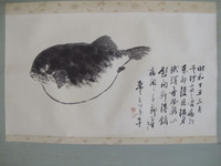 12M170 Kakejiku Scroll Fugu Blowfish