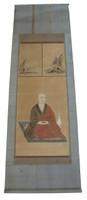 12M172 Kakejiku 10 Scrolls  A Set from Edo