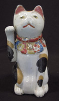 12M175 Maneki Neko Beckoning Cat Large Seto