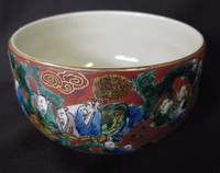 12M189 Chawan Tea Bowl Kutani