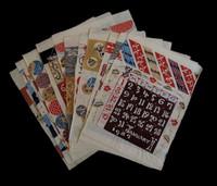 12M200 Serizawa Katazome Calendar 1967