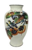 12M225 Shippo  Cloisonné  Flower Vase