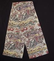 12M256 Obi for Kimono