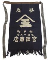 12M267 Maekake Apron for Merchant