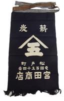 12M270 Maekake Apron for Merchant