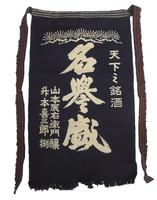 12M271 Maekake Apron for Merchant