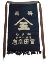 12M276 Maekake Apron for Merchant